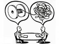 консультирование сопровождение