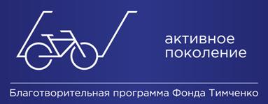 лого АП_программа_син