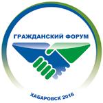 forum-v-habarovske