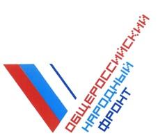 эмблема народного фронта